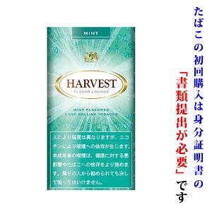 【シャグ刻葉】 ハーベスト・ミント 30g 1袋&フレーバーリングペーパー 1個セット メンソール系