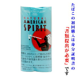 【シャグ刻葉】 ナチュラルアメリカンスピリット オリジナル 40g 1袋&シングル ペーパー 1個セット パウチ袋・ビター系