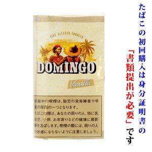 【シャグ刻葉】 NEWドミンゴ バニラ 25g 1袋& 11/4 ペーパー 1個セット