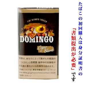 【シャグ刻葉】 ドミンゴ シガーブレンド 25g 1袋&フレーバーリングペーパー 1個セット ビター系