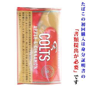【シャグ刻葉】 コルツ アップルシナモン 40g 1袋& フレーバーペーパー 1個セット フルーツ系