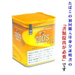 【シャグ刻葉】 コルツ・筒缶入 バニラ 100g&XS(エクストラスリム)ペーパー 1個セット ・紙缶・デンマーク産