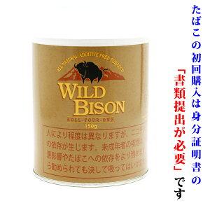 【シャグ刻葉】 ワイルドバイソン 150g&キングサイズペーパー 1個セット 紙缶  ビター系
