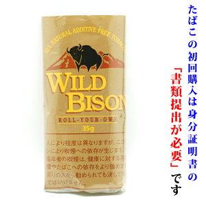 【シャグ刻葉】 ワイルドバイソン 35g 1袋&フレーバーリングペーパー 1個セット ビター系