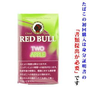 【シャグ刻葉】 レッドブル・ダブルアップル 40g 1袋&シングル ペーパー 1個セット フルーツ系