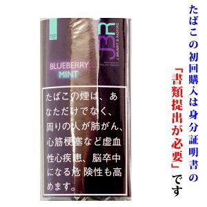 【シャグ用の刻葉】 JBR ブルーベリーミント 30g 1袋&シングル ペーパー 1個セット
