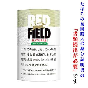【シャグ刻葉】 レッドフィールド ナチュラル 1袋&フレーバーリングペーパー 1個セット ナチュラル系