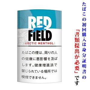 【シャグ用の刻葉】 レッドフィールド メンソール 1袋&シングル ペーパー 1個セット