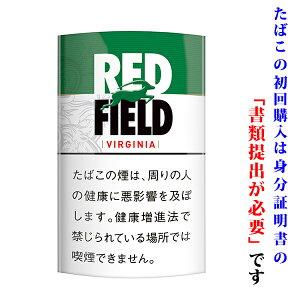 【シャグ刻葉】 レッドフィールド バージニア 1袋& 11/4 ペーパー 1個セット ビター系