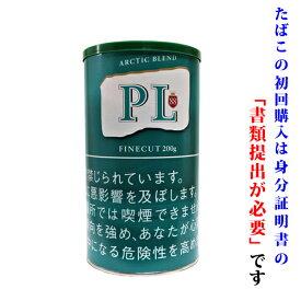 【シャグ刻葉】 ピーエル・PL88 アークティック・メンソール(旧メンソール)200g&シングル ペーパー 1個セット 缶入・メンソール系(パッケージ変更中)