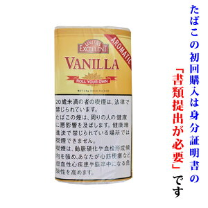 【シャグ刻葉】 エクセレント・バニラ 25g 1袋& コーヒーカプセル 1個セット(デザイン変更中) バニラ系