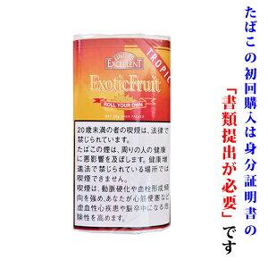 【シャグ刻葉】 エクセレント・マンゴー 25g 1袋&フレーバーリングペーパー 1個セット フルーツ系