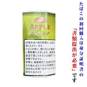 【シャグ刻葉】 エクセレント・アップル 25g 1袋& プレミアム・シングル ペーパー 1個セット パウチ袋・スイート系