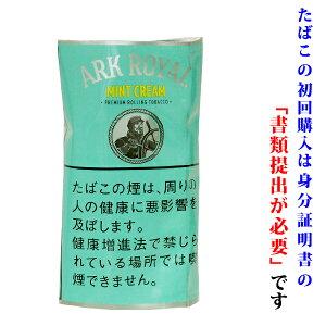 【シャグ刻葉】 アークローヤル ミントクリーム 30g 1袋&キングサイズペーパー 1個セット メンソール系