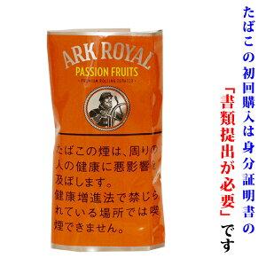 【シャグ刻葉】 アークローヤル パッションフルーツ 30g 1袋& 11/4ペーパー or 保湿ティッシュ 1個セット フルーツ系