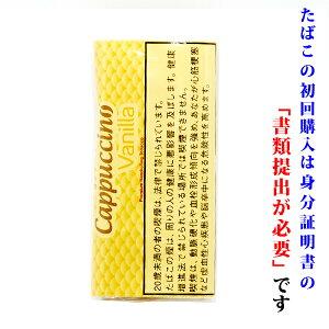 【シャグ用の刻葉】 カプチーノ・(黄袋)バニラ 40g ・パウチ袋・ドイツ産 1袋& XS(エクストラスリム)ペーパー 1個セット