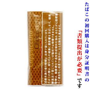 【シャグ刻葉】 カプチーノ・(茶袋)チョコレート 40g  1袋& 11/4 ペーパー 1個セット スイート系