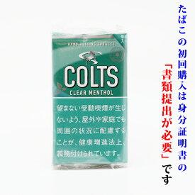 【シャグ刻葉】 コルツ クリアメンソール 40g 1袋& XS(エクストラスリム)ペーパー 1個セット