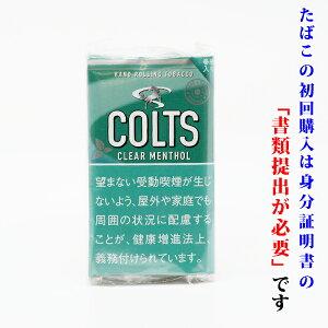 【シャグ刻葉】 コルツ クリアメンソール 40g 1袋& 11/4 ペーパー 1個セット