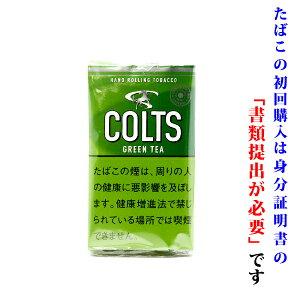 【シャグ刻葉】コルツグリーンティー(40g)1袋&スローバーニングペーパー1個セット