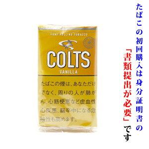 【シャグ刻葉】 コルツ バニラ 40g 1袋& 11/4 ペーパー 1個セット
