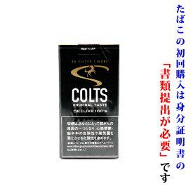 【リトルシガー】【箱買い・10個入】 コルツ・リトルシガー オリジナル(20本入) リトルシガー系・ビター系
