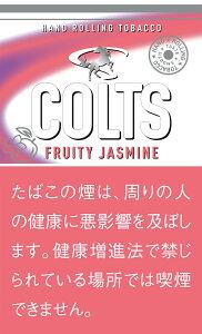 【シャグ刻葉】 コルツ フルーティ・ジャスミン 40g 1袋& キングサイズペーパー 1個セット スイート系