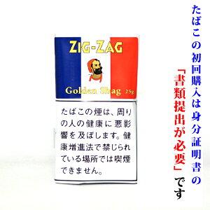 【シャグ刻葉】 ジグザグ ゴールデンシャグ 25g 1袋& SXSペーパー or ウェットティッシュ 1個セット ビター系