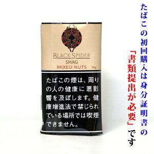 【シャグ用の刻葉】 ブラックスパイダー ミックスナッツ 30g 1袋& フレーバーリングペーパー 1個セット フルーツ系