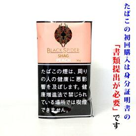 【シャグ用の刻葉】 ブラックスパイダー ピーチ 30g 1袋& フレーバーリングペーパー 1個セット フルーツ系
