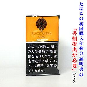 【シャグ用の刻葉】 ブラックスパイダー バージニアプラス 30g 1袋& フレーバーリングペーパー 1個セット ビター系