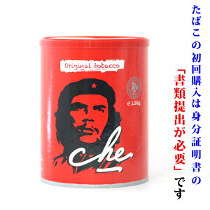 【シャグ刻葉】 チェ・シャグ レッド 丸缶・100g 1個& プレミアム・シングル ペーパー 1個セット ビター系