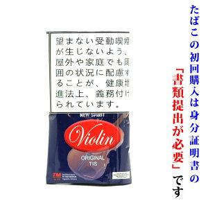 【シャグ用の刻葉】 バイオリン オリジナル(紺袋)40g 1袋& 11/4 ペーパー 1個セット スイート系