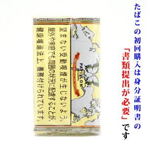 【シャグ用の刻葉】 パピヨン オリジナル(黄袋)40g 1袋& プレミアム・シングル ペーパー 1個セット スイート系