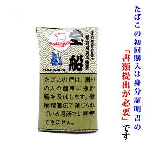 宝船(たからぶね)キセル煙管用刻みたばこ葉1袋<ドイツ>