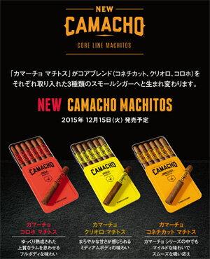カマーチョマチトス1缶(6本入)