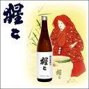 北村酒造【猩々しょうじょう】特別本醸造 1800ml 兵庫県産山田錦60%精米