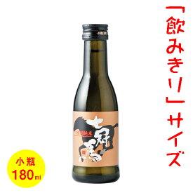 日本酒・ミニボトル 五寸瓶(180ml)簸上正宗・七冠馬 特別純米 七冠馬 [島根]