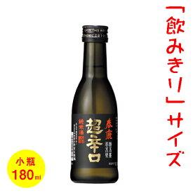 日本酒・ミニボトル 五寸瓶(180ml)春鹿 純米 超辛口 [奈良]