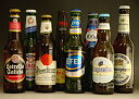洗練された味が人気の輸入ビール《ヨーロッパ 8本セット》【ギフトBOX&送料&税込】