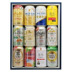 サントリー、キリン、アサヒ・・・全部が入った、ノンアルコールビール12種類飲み比べギフトセット (専用ギフト箱入)