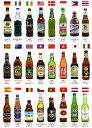 海外のビール飲みくらべ 1ケース(24種類) 詰め合わせ 世界のビールセット 24本飲み比べセット
