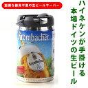<送料無料>面倒な器具不要の ハイネケンがドイツでつくる「本格ドイツビール」 クロンバッハー・ドラフトケグ 5L…