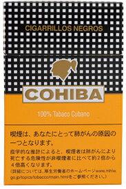 【紙巻き】【箱買い・10個入】コイーバ・シガレット オリジナル(20本入)