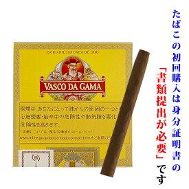 【ドライシガー】【箱買い・10個入】 バスコダガマ オロ・ミニ(10本入) クラブシガリロ系・ビター系