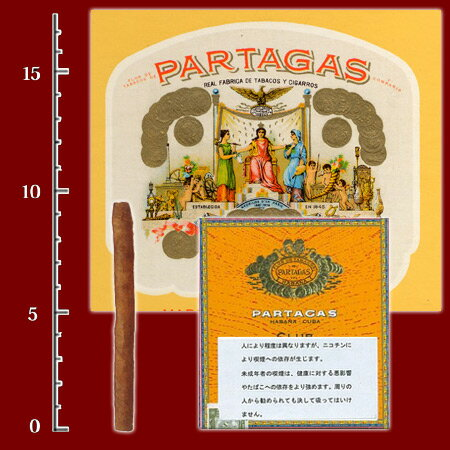 【ドライシガー】【箱買い】【5個】 パルタガス・ クラブシガリロ ・20本入り・クラブサイズ系・キューバ産