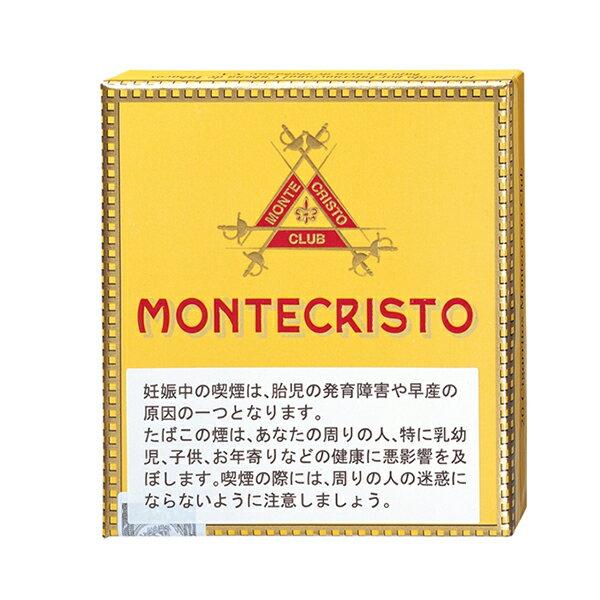 【ドライシガー】モンテクリスト・ クラブシガリロ ・20本入・クラブサイズ系・キューバ産