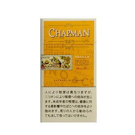 【リトルシガー】【箱買い・10個入】 チャップマン スーパースリム バニラ(20本入)リトルシガー系・スイート系