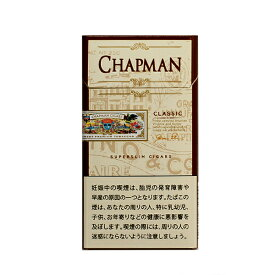 【リトルシガー】【箱買い・10個入】 チャップマン スーパースリム クラシック ビター(20本入)リトルシガー系・ビター系