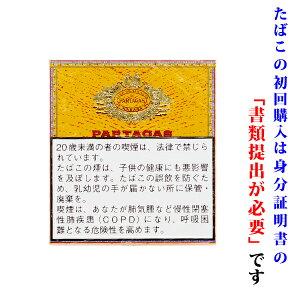 パルタガスクラブ(20本入)[ドライシガー][ビタータイプ][キューバ産]